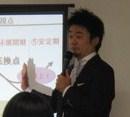 セミナー講師D - コピー